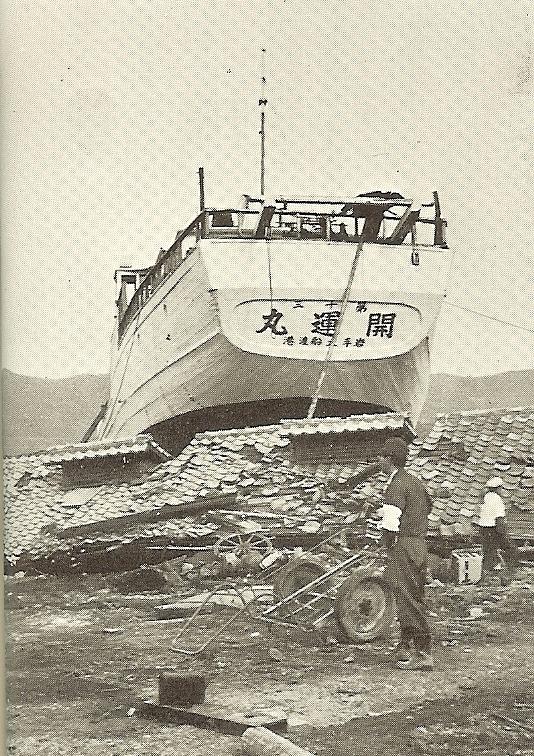 大船渡港民家に乗り上げた漁船