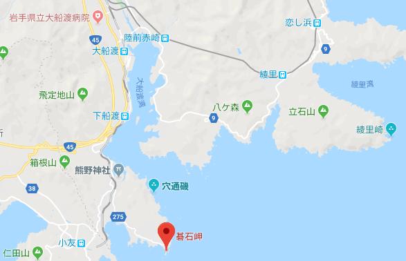 大船渡市地図