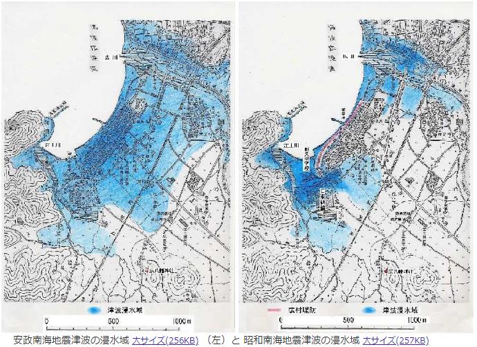 安政南海地震津波と昭和南海地震津波の浸水域比較 赤線が広村堤防