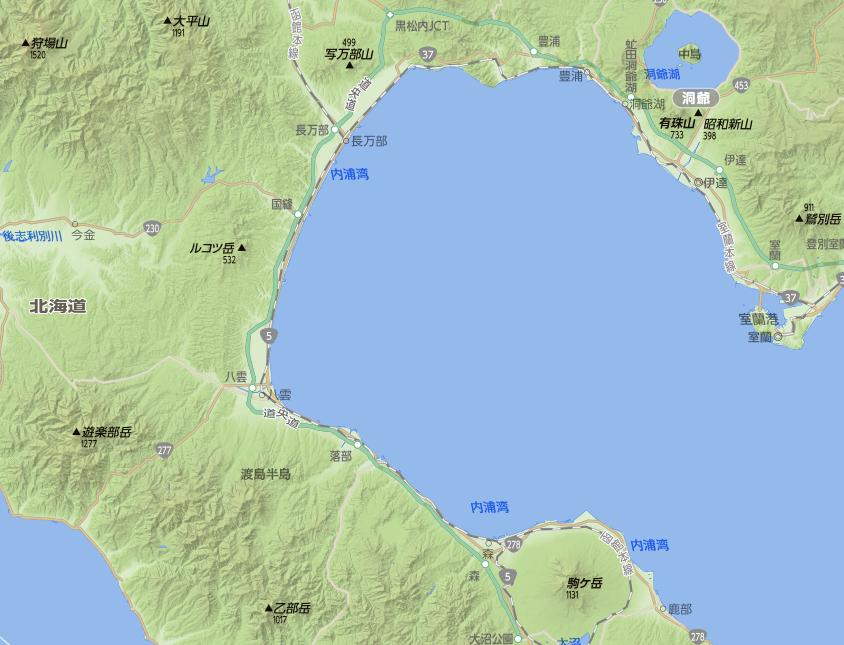 駒ケ岳と内浦湾