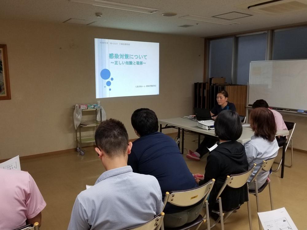 介護基礎研修~10月からは感染対策!~