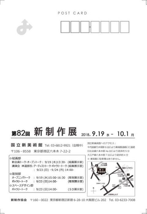 WDBE9643.jpg