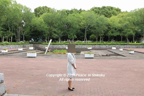iasijasakaide-06181912.jpg