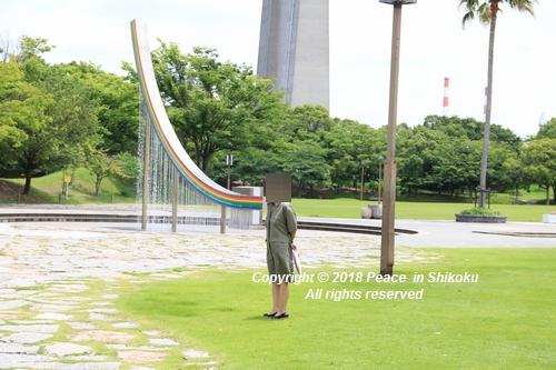 iasijasakaide-06182041.jpg