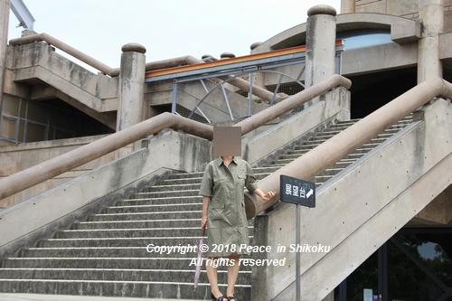 iasijasakaide-06182204.jpg