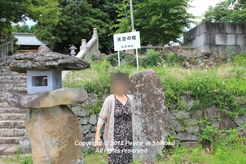 takasimahudou-07022673.jpg