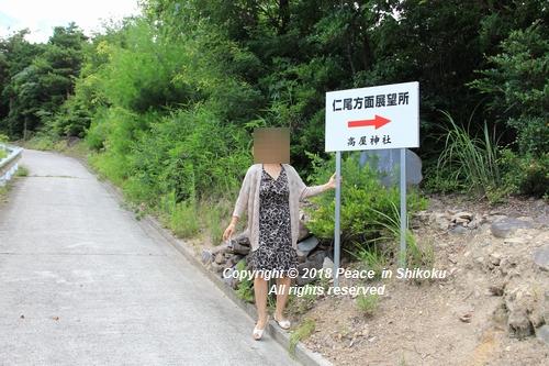 takasimahudou-07022798.jpg