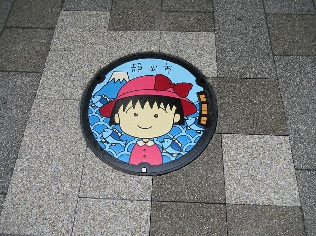 20180906ちびまる子ちゃんランド (24)
