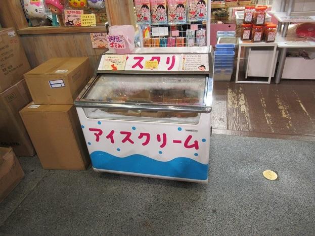20180906ちびまる子ちゃんランド (6)