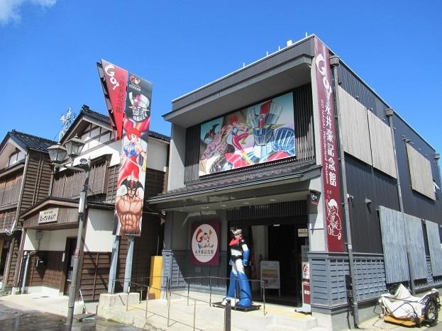 201809金沢名古屋沼津 (8)