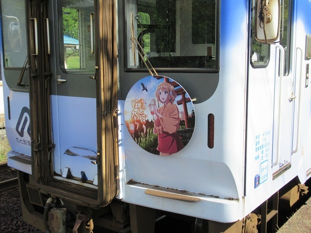 201809金沢名古屋沼津 (5)
