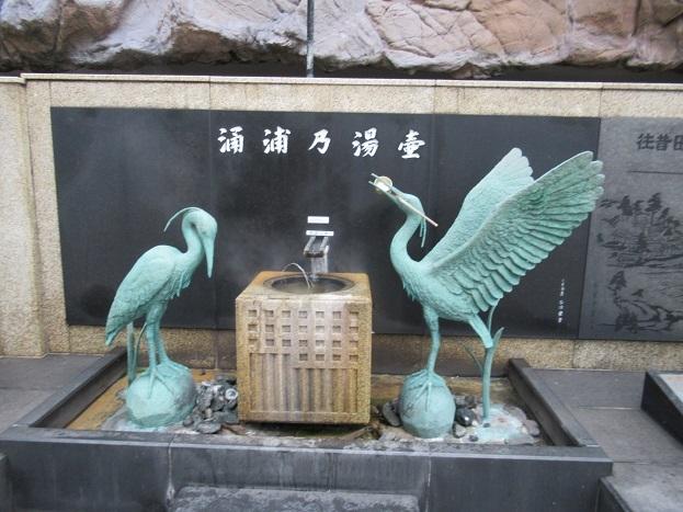 201809金沢名古屋沼津 (2)