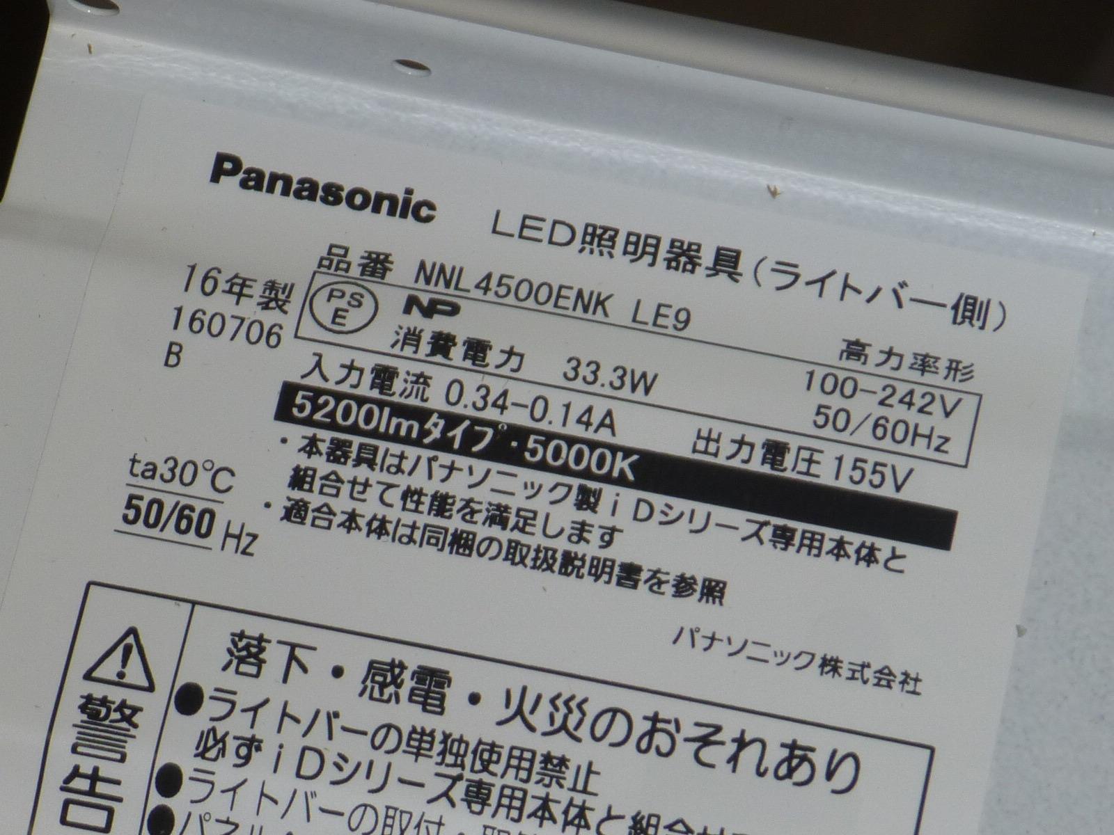 P1240583.jpg