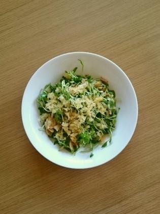 豆苗サラダ2