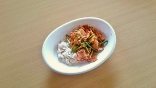 豚キム丼1