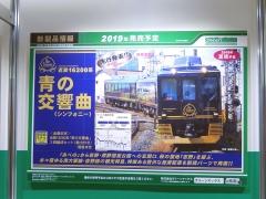 DSCN2812.jpg
