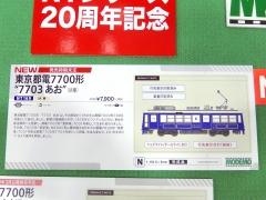 DSCN2820.jpg