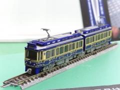 DSCN2822.jpg