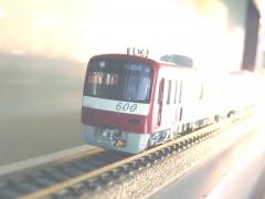 DSCN2868.jpg