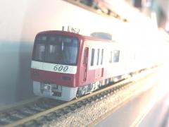 DSCN2869.jpg