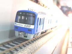 DSCN2871.jpg