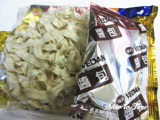 IMG_7957_20180916_01_真麺堂 台湾汁なし刀削麺