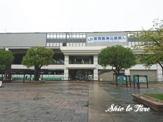 DSC_1380_20180921_葛西臨海水族園