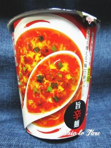IMG_7977_20180922_サッポロ一番 東京 一輪 旨辛麺