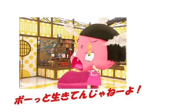 chiko_2.jpg