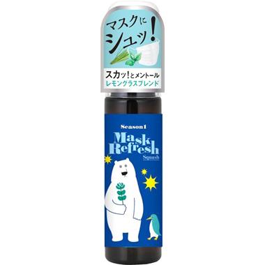 マスクリフレッシュ レモングラス-380