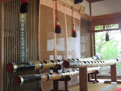 IMG_6286 日本一の大笛