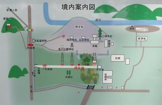 IMG_6298 事任八幡宮