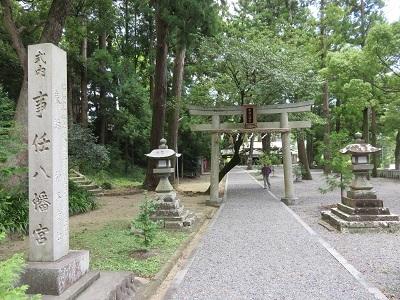 IMG_6304 事任八幡宮