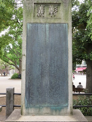 IMG_1093  彰義隊士の墓