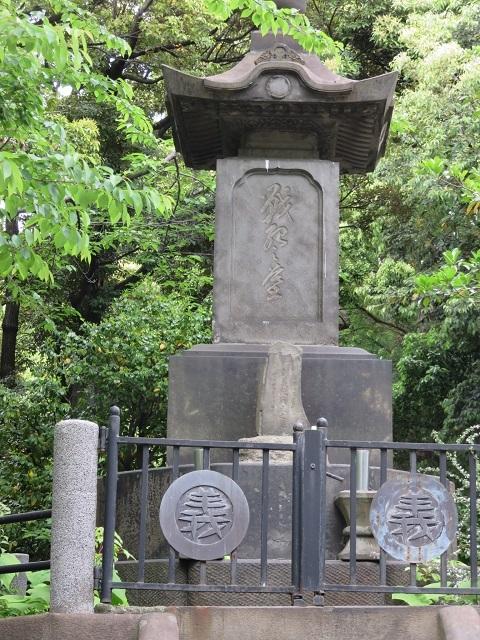 IMG_1091 彰義隊士の墓