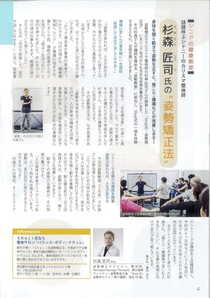 life記事のコピー