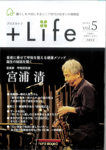 life表紙のコピー