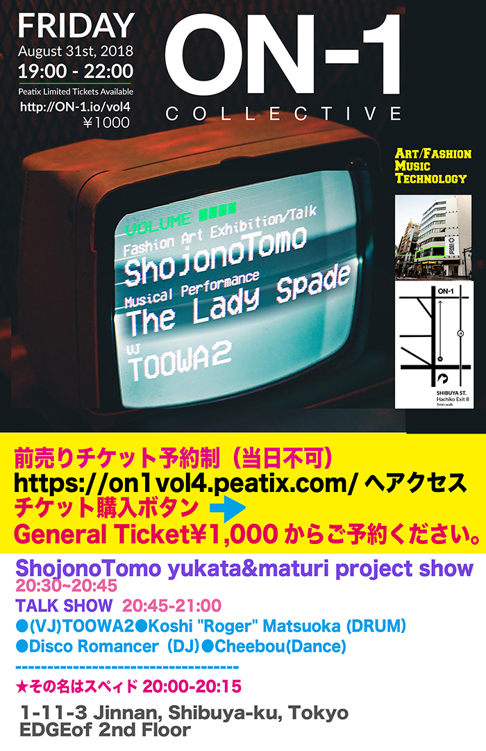 8/31(fri)渋谷でyukata&maturi project showを・・・