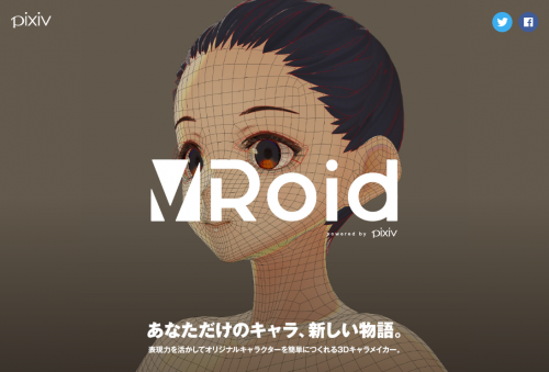VRoid_Stidio_b02_001.png