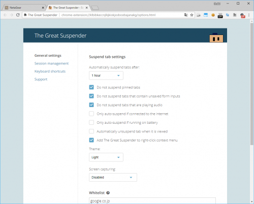 the_great_suspender_003.png