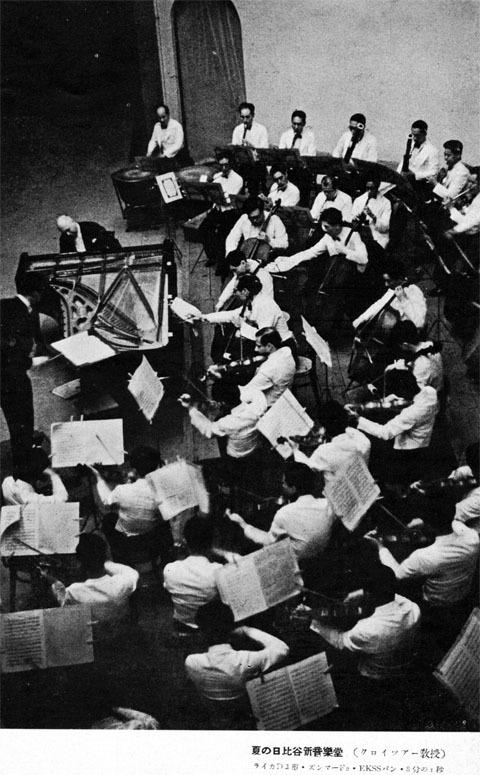 夏の日比谷新音楽堂1936jul