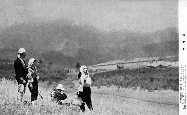 夏の旅・井深徴1936jul