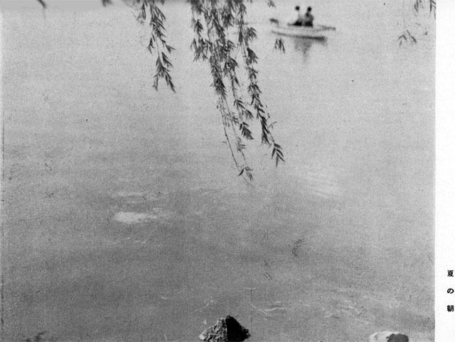 夏の朝1936jul