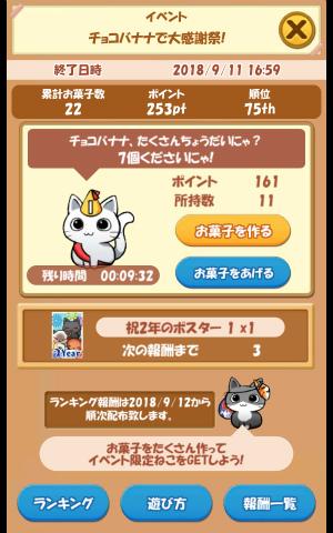 CAT ROOM_001