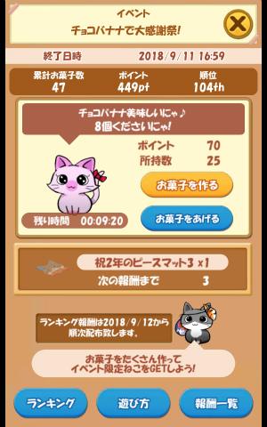 CAT ROOM_004