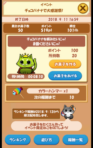 CAT ROOM_005