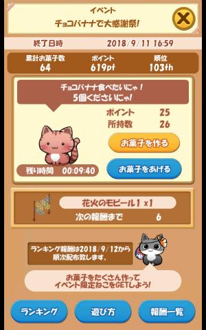 CAT ROOM_007