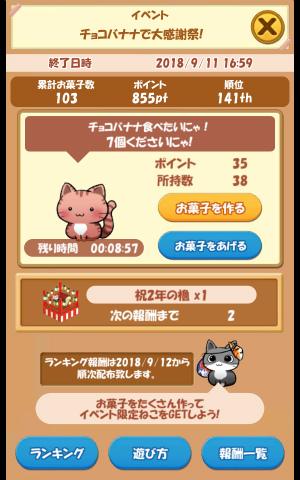 CAT ROOM_014