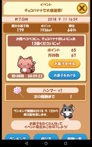 CAT ROOM_025