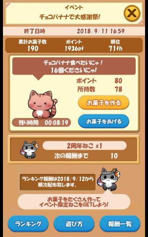 CAT ROOM_026